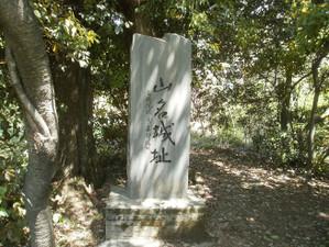 Takasaki_shizen_20120505_319