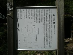 Takasaki_shizen_20120505_331