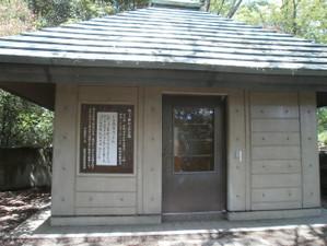 Takasaki_shizen_20120505_342