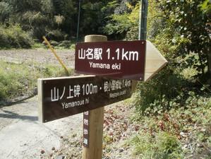 Takasaki_shizen_20120505_354