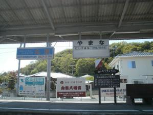 Takasaki_shizen_20120505_373_2