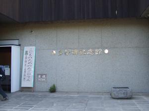 Takasaki_shizen2_20120505_035