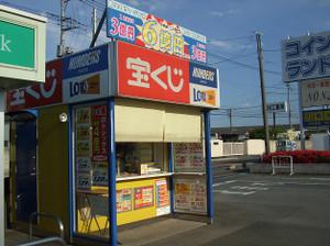 Takasaki_shizen2_20120505_059