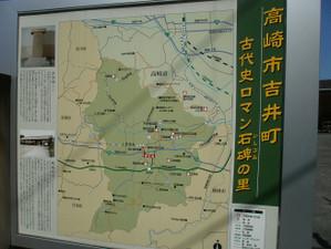 Takasaki_shizen_20120505_391