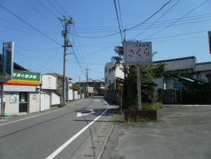 Takasaki_shizen_20120505_395