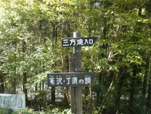 Uramyougi_20120519_044