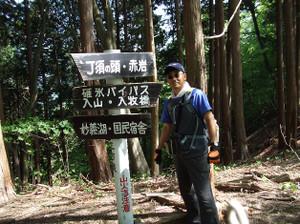 Uramyougi2_20120519_108