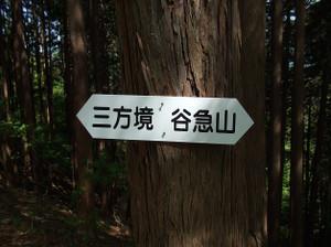 Uramyougi2_20120519_110