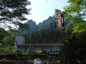 Uramyougi2_20120519_157