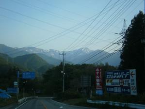 Shiragamon_asahidake_20120602_014