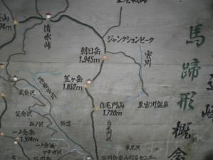 Shiragamon_asahidake_20120602_031