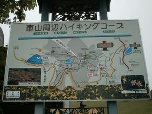 Tengudake_kurumayama_201206089_290