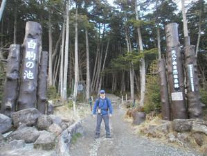 Tengudake_kurumayama_201206089_021