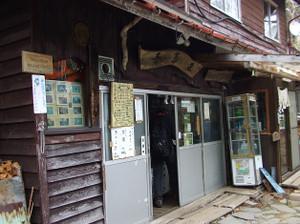 Tengudake2_20120608_326