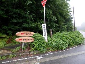 Makihatayama_20120623_017