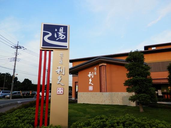 Makihatayama_20120623_630