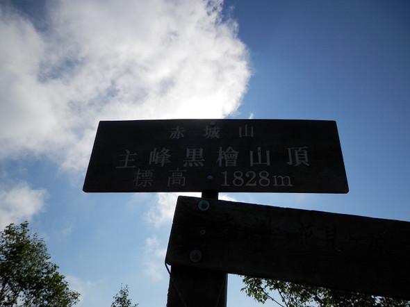 Akagiyama_20120630_123