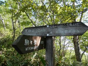 Akagiyama_20120630_229