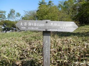 Akagiyama_20120630_259