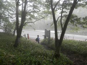 Akagiyama_20120630_315