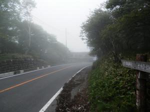 Akagiyama_20120630_318