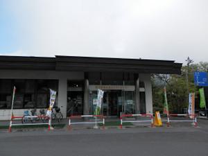 Akagiyama_20120630_349