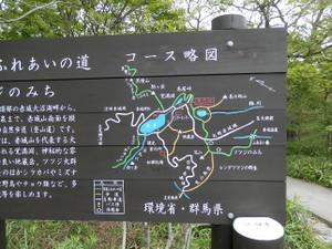 Akagiyama_20120630_355