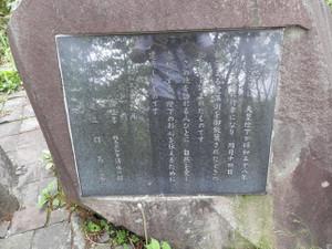 Akagiyama_20120630_394