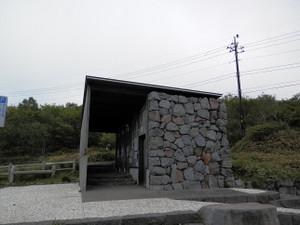 Akagiyama_20120630_404