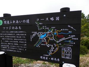 Akagiyama_20120630_409