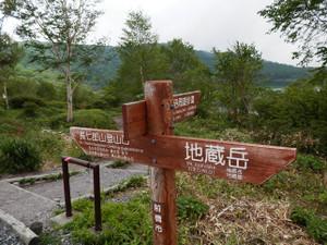 Akagiyama_20120630_410