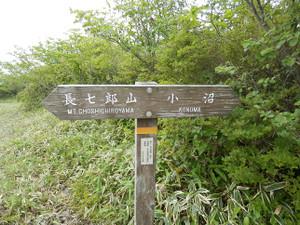 Akagiyama_20120630_488