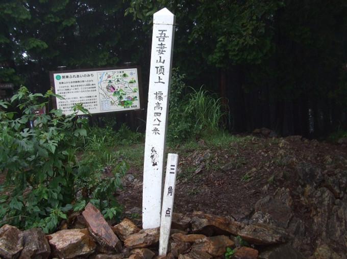 Azumayama_20120708_099