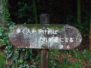 Azumayama_20120708_016