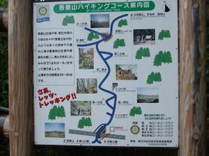 Azumayama_20120708_024_2