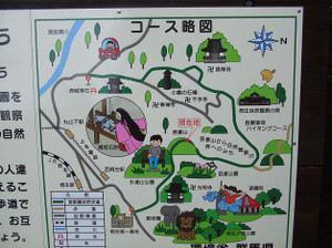 Azumayama_20120708_113