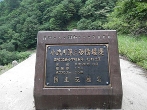 Houousanzan_20120715_055