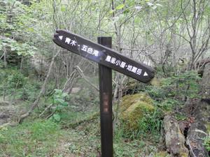 Houousanzan_20120715_198