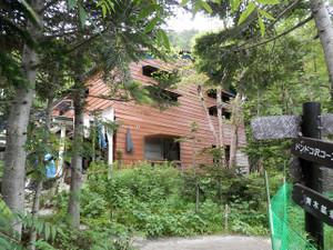 Houousanzan_20120715_224