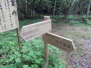 Houousanzan_20120715_548