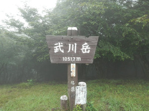 Futagobukoh_20120722_080