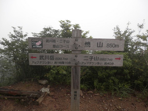 Futagobukoh_20120722_045