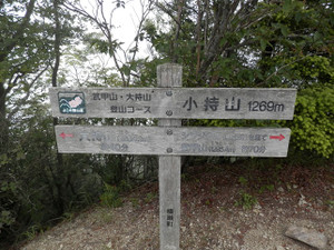 Futagobukoh_20120722_143