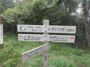 Futagobukoh_20120722_158
