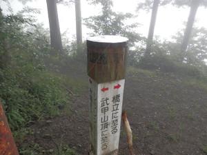 Futagobukoh_20120722_209