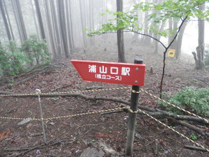 Futagobukoh_20120722_225