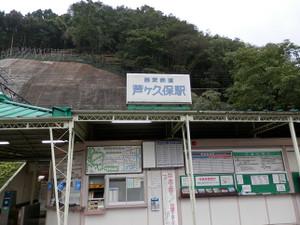 Futagobukoh_20120722_307