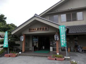 Futagobukoh_20120722_312