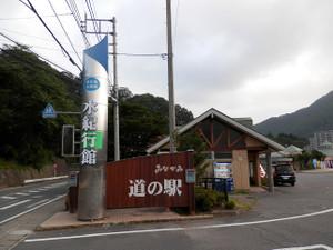 Tanigawadake_20120804_022