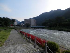 Tanigawadake_20120804_040